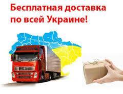 Бесплатная доставка алмазных инструментов по Украине