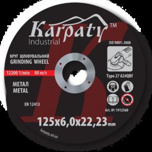 Karpaty_Industrial_Abrasive_Grinding_Wheel_125