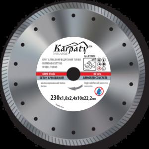 Karpaty_Industrial_Turbo
