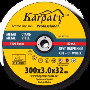 Karpatyl_Abrasive_Cut-off_Wheel_PRO